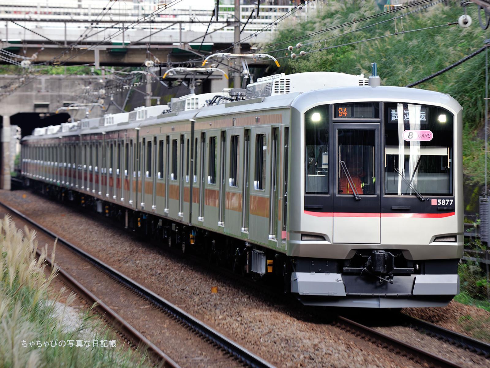 東急田園都市線 青葉台駅 5050系 試運転 -94ゥ 5177F-