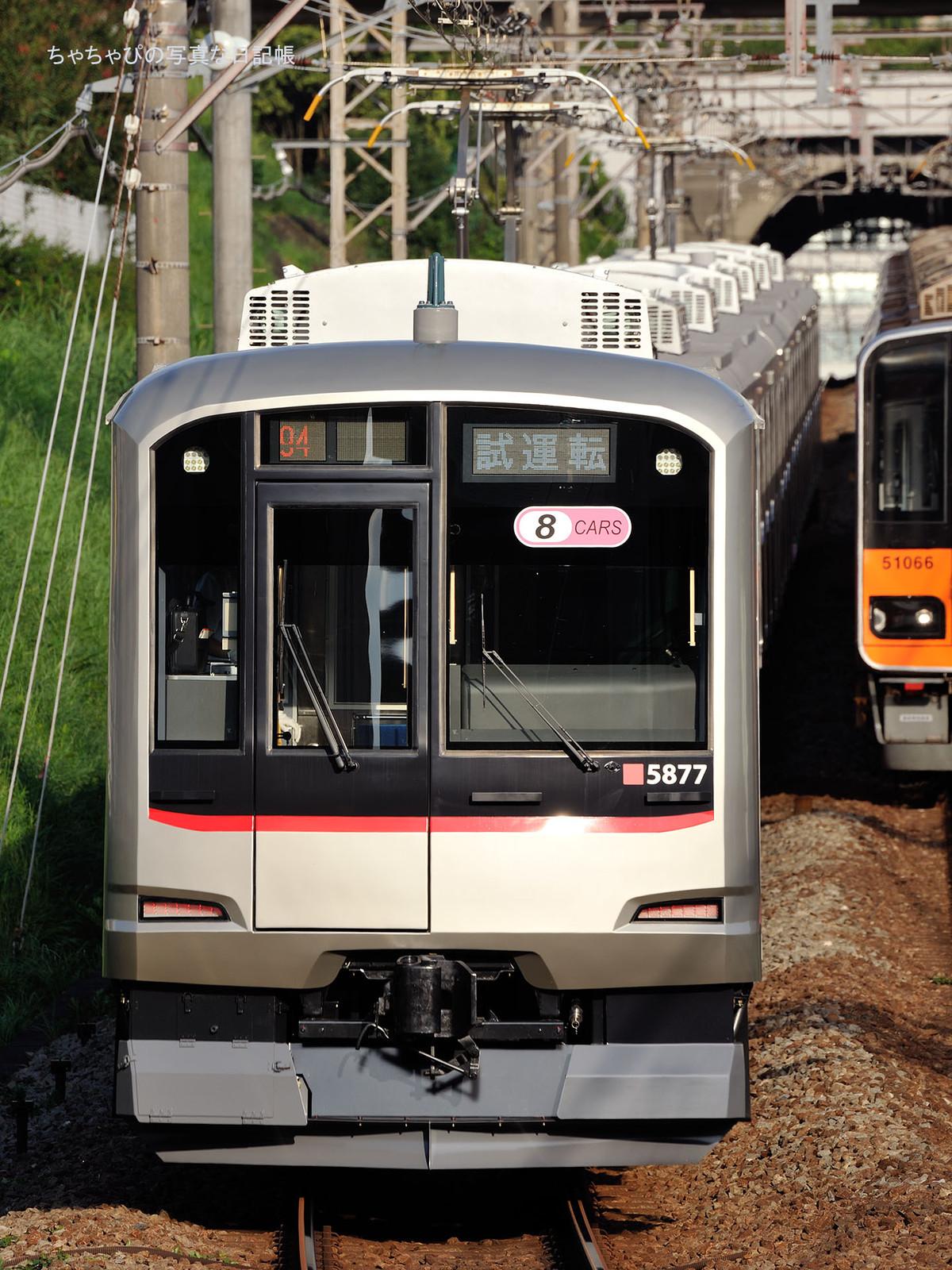 東急田園都市線 たまプラーザ駅 5050系 試運転 -94ゥ 5177F-