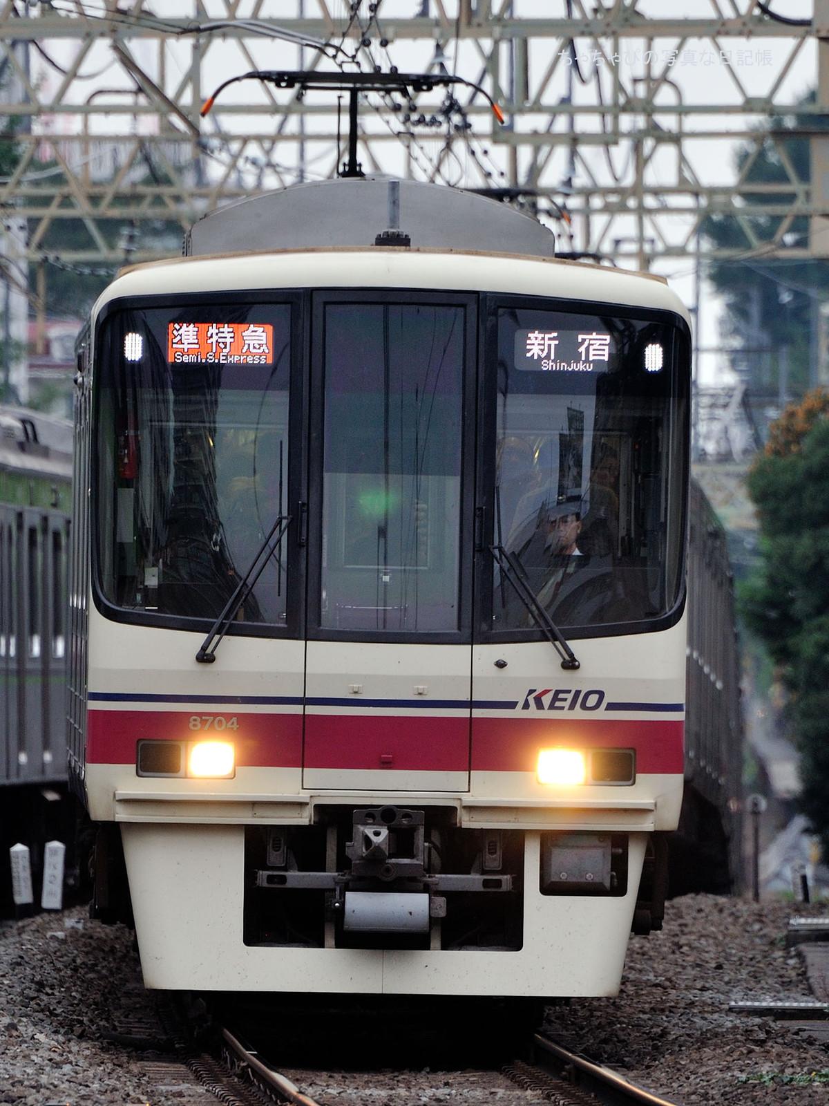 8000系 -8704編成-