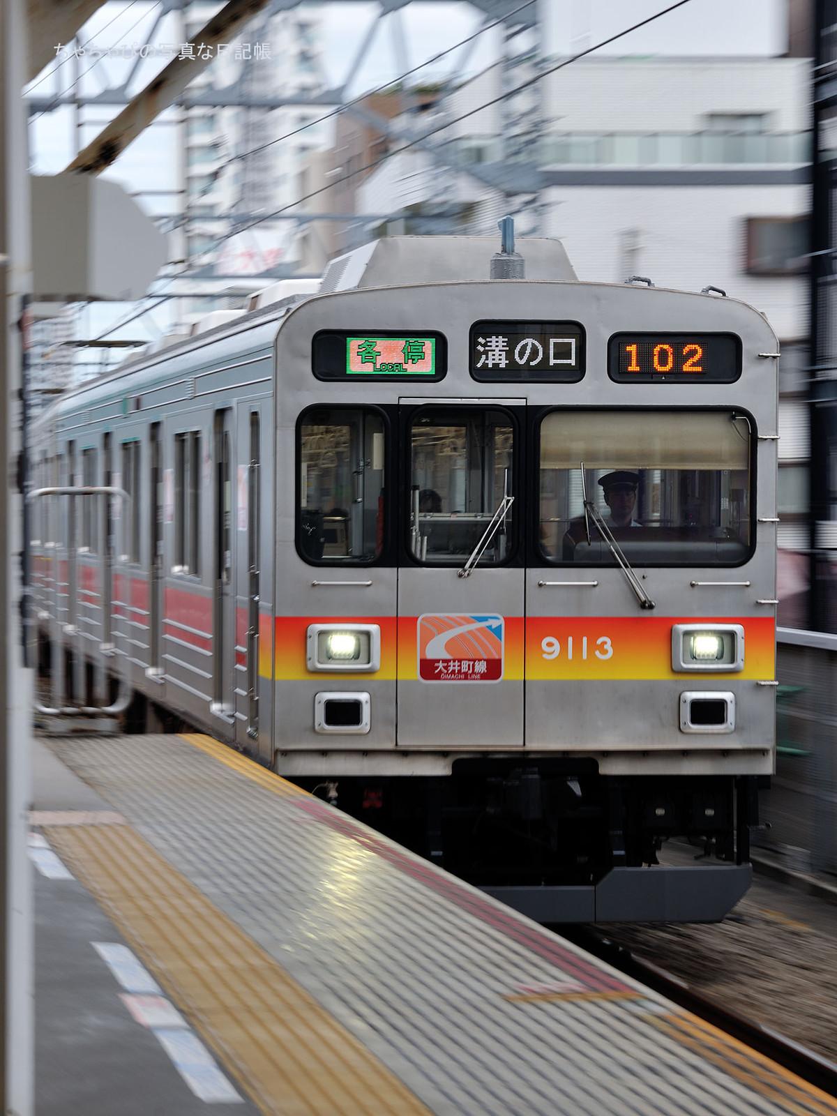 9000系 -102ゥ 9013F-