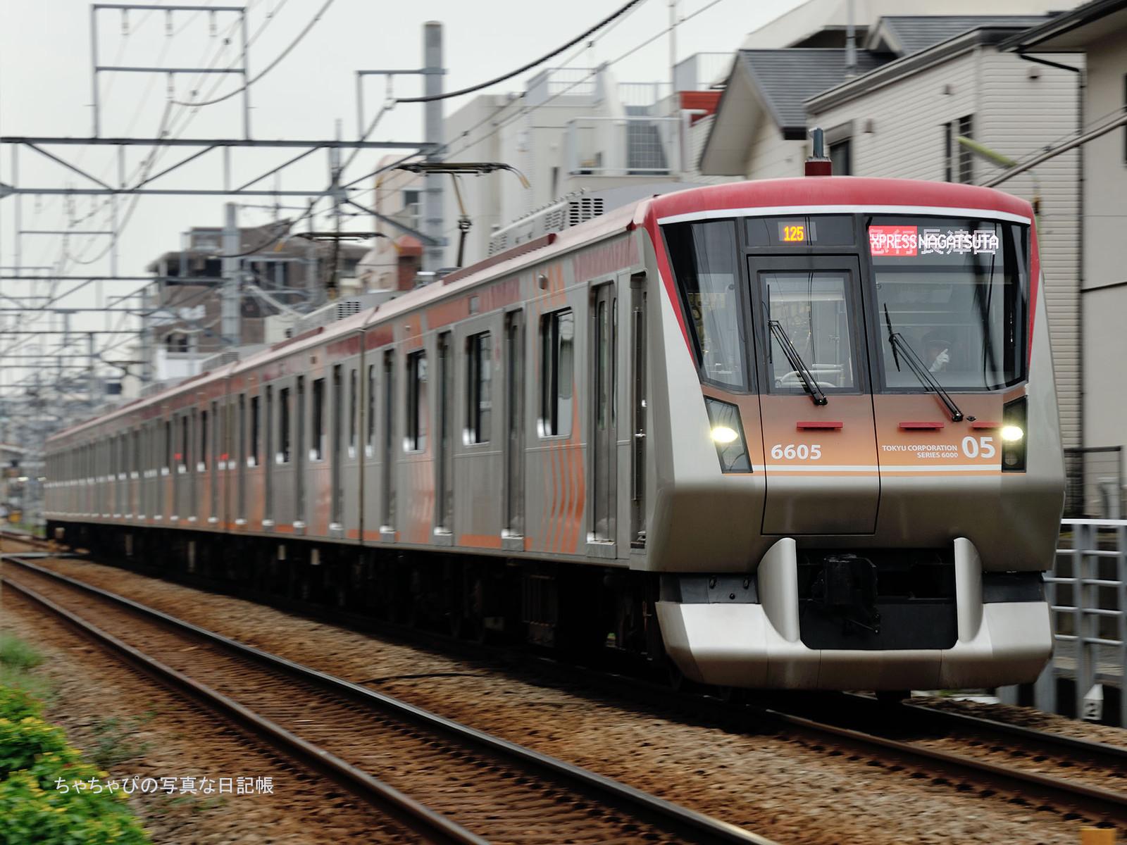 東急大井町線 尾山台駅~等々力駅 6000系 -125ゥ 6105F-