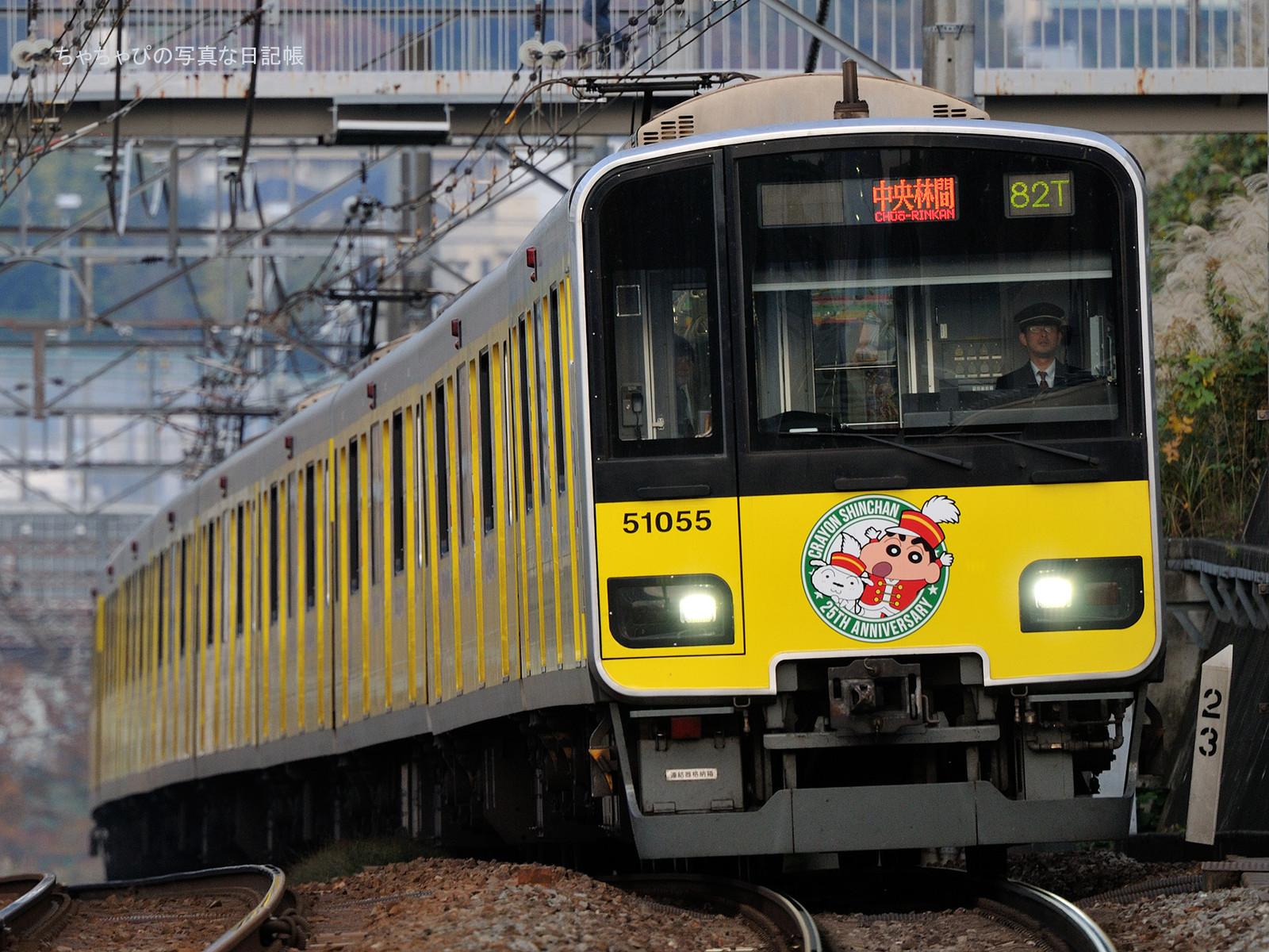 東武50050系 クレヨンしんちゃんラッピングトレイン