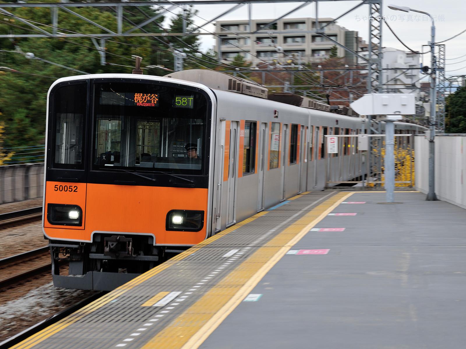 東武50050系 梶が谷行き